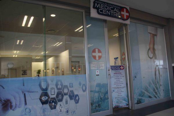 Arbour Crossing Medical Centre